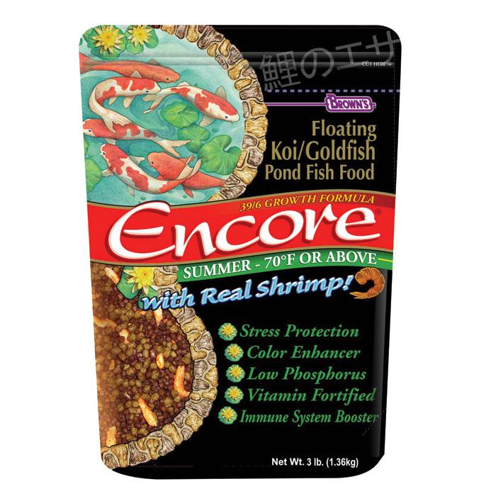 Encore Koi Summer Pond Food 48 Oz.
