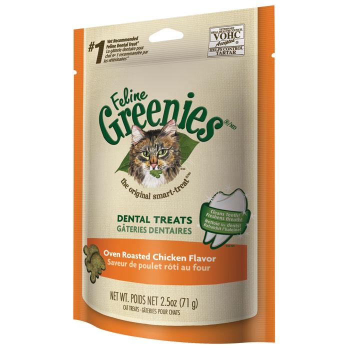 Feline Greenies Oven Roasted Chicken 2.5 Oz.